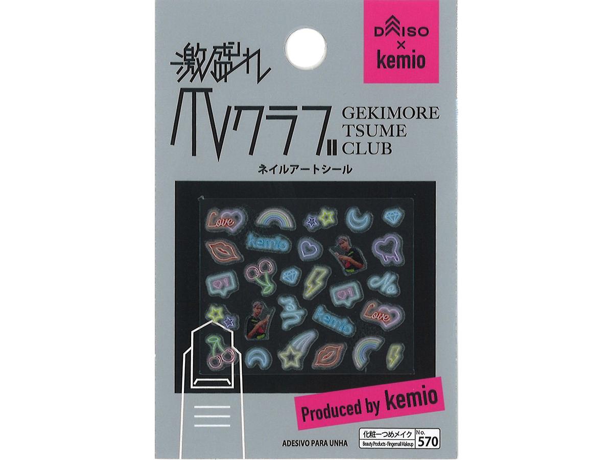 『kemio』コラボのネイルグッズがダイソーから登場🌈🧡「けみお語」デザインのネイルシールであげみなネイルを楽しも〜💅🌺💙3月20日から順次発売✨