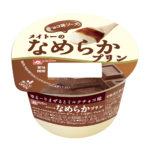 凍らせてもおいしい🧡なめらかプリンとチョコ味ソースのマリアージュが実現🌟「メイトーのなめらかプリン チョコ味ソース」4月6日(月)発売🌈