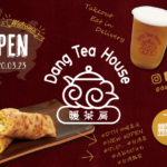 台湾の定番朝食メニュー『ダンビン』と台湾茶の専門店が3月23日(月)渋谷にオープン🎉💗
