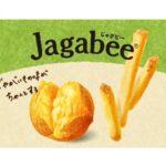 """""""Jagabee ReBORN"""" じゃがいものおいしさの原点に!生まれ変わった「Jagabee」がリニューアル発売!"""