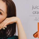 古川優香プロデュースコスメブランド『RICAFROSH』💄💘3月14日(土)より全国のロフトにて販売開始🌈✨