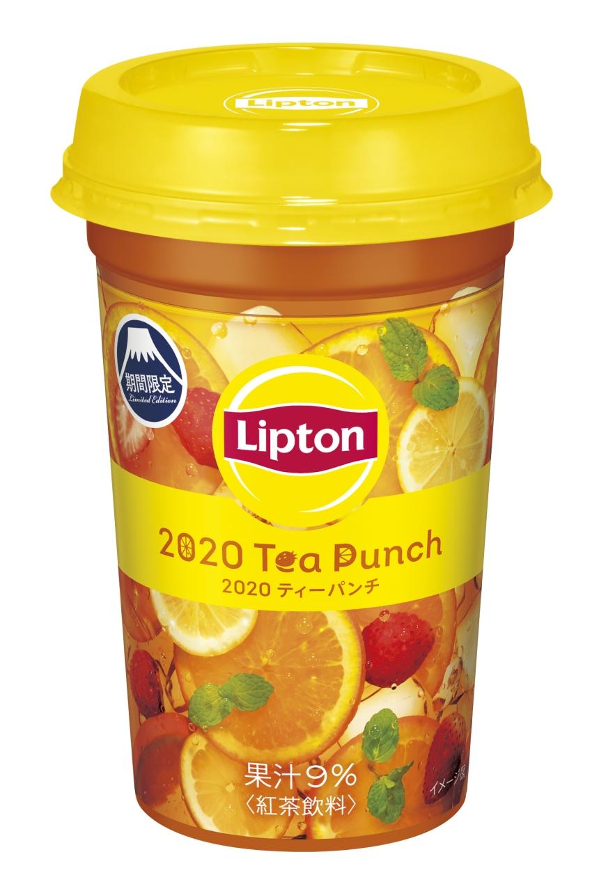 贅沢な味わいのフルーツティーが今年も登場🍓🍊🍋「リプトン 2020 Tea Punch」4月14日(火)全国発売🌈