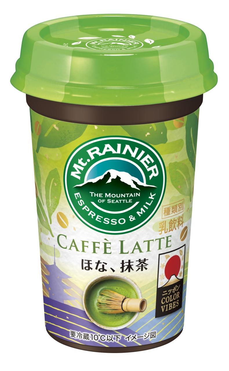 エスプレッソと宇治抹茶の香ばしさが味わえるフレーバーコーヒー🍵💖「マウントレーニア カフェラッテ ほな、抹茶」4月21日(火)より期間限定で新発売🌈