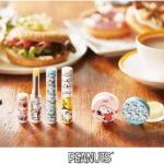 【DHC】薬用リップクリームと薬用リップバームが春らしいスヌーピーデザインで登場🌸✨🐶
