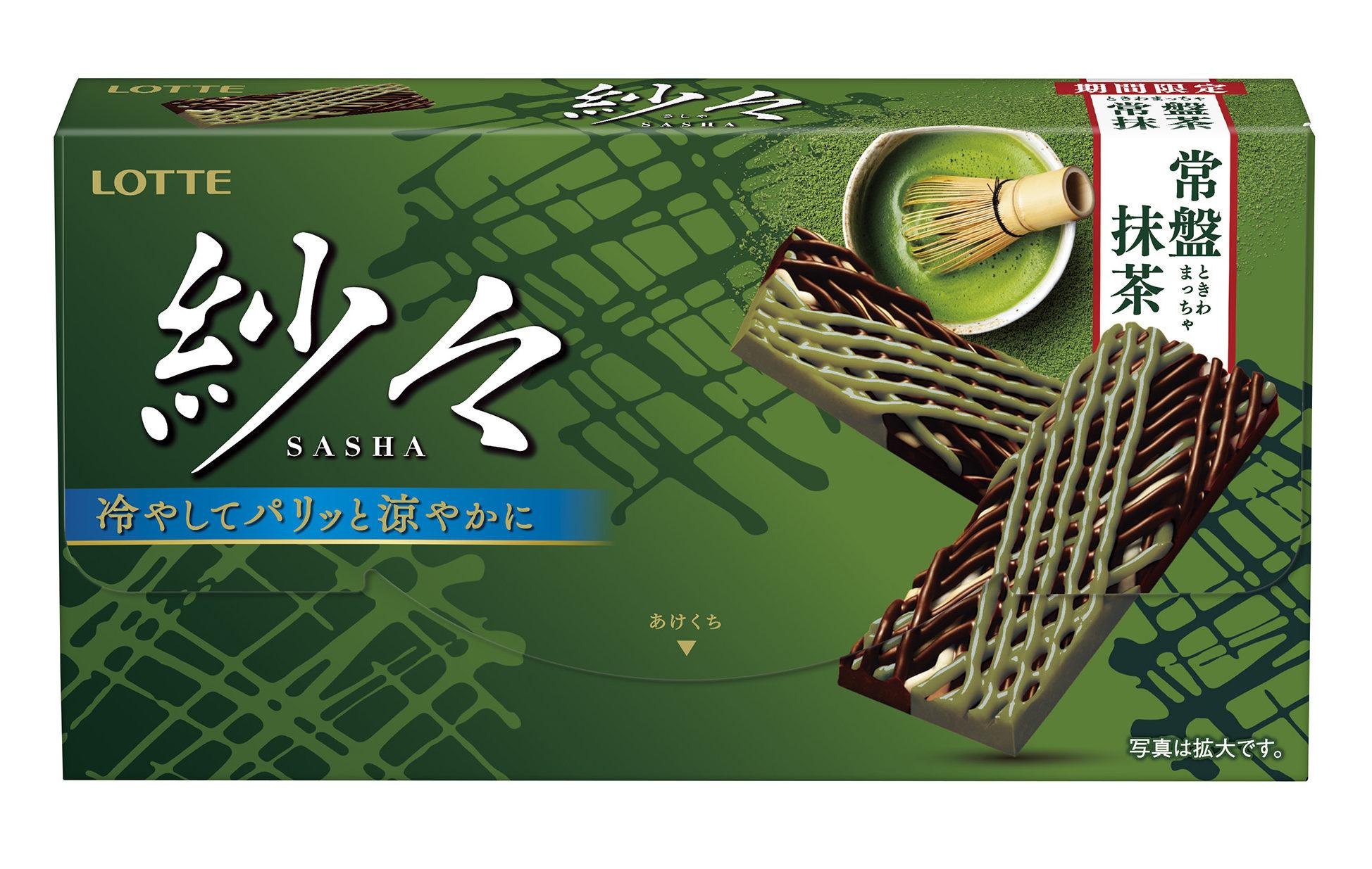 抹茶の深く濃い味わいが楽しめる「紗々<常盤抹茶>」が4月14日(火)に発売🍫🍵💚