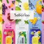 「サボリーノ」の人気5種類が待望の定番化💖朝も夜も賢くサボってきれいになろう😉🌈✨