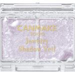 《CANMAKE》可愛さと大人っぽさが両立💜パープルの儚げラメアイシャドウ &青クマ隠しにピッタリなパレットコンシーラーが4月10日(金) より全国発売🧚♀️✨