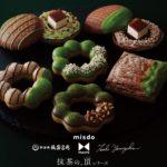 \抹茶好き必見💚/misdo meets 祇園辻利 Toshi Yoroizuka『抹茶の、頂シリーズ』 4月10日(金)より期間限定発売🍵🌟