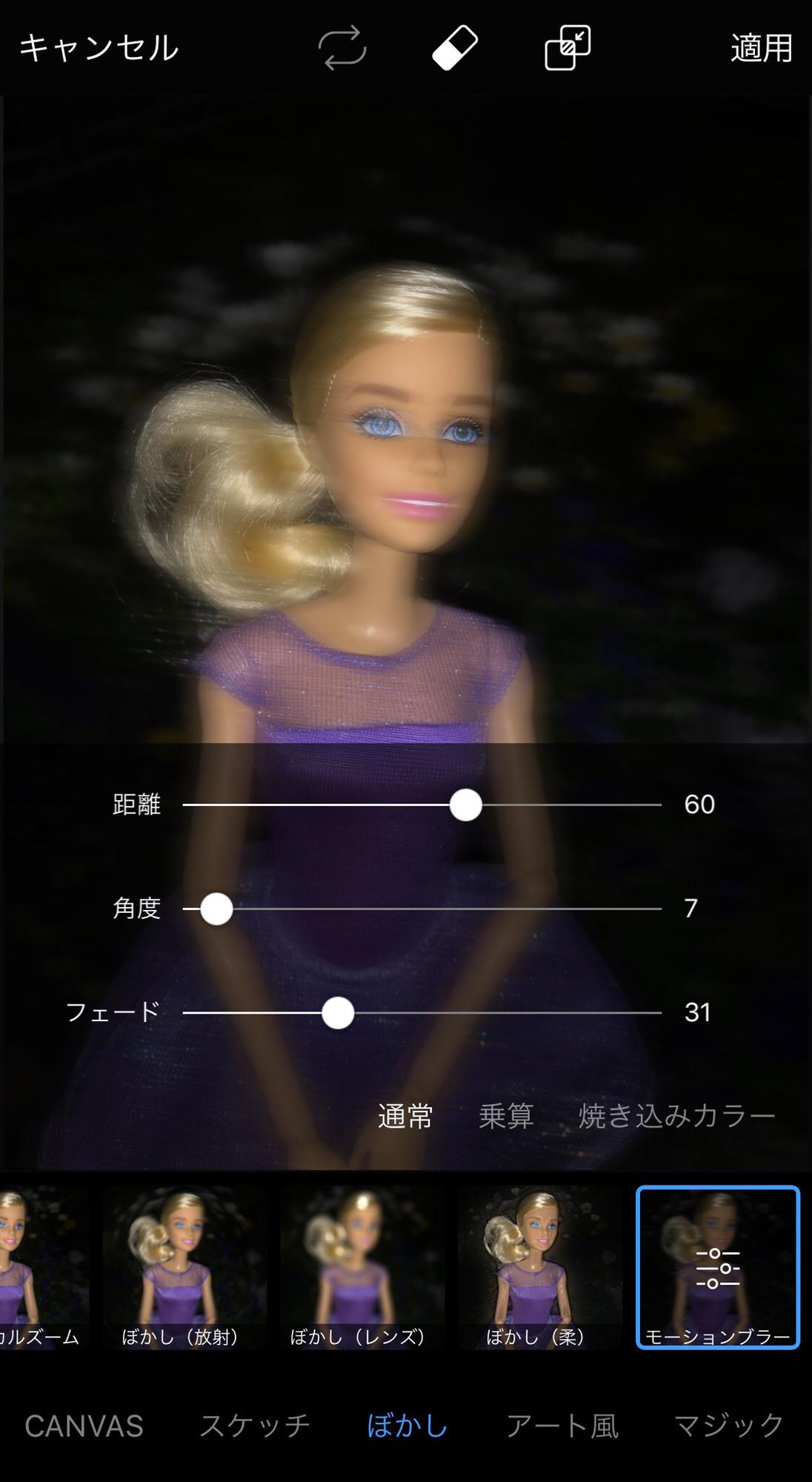 【PicsArt】エモい写真の加工方法❕