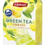 フレッシュなグリーンティー × 爽やかなフルーツ果汁でスッキリな味わいが楽しめる🍋💕「リプトン グリーンティー 日向夏ミックス」5月19日(火)より新発売🌱🌟