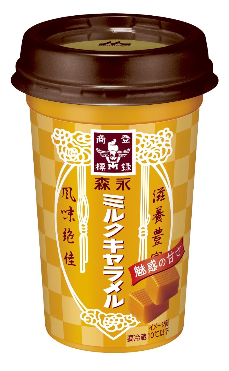 魅惑の甘さと濃厚な味わいがまるで「ミルクキャラメル」を 飲んでいるよう…🧡「森永ミルクキャラメル」6月2日(火)より期間限定新発売🎉✴️