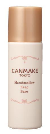 気になるテカリや化粧くずれブロック🌞🌻マシュマロ肌仕上げの化粧下地「マシュマロキープベース」限定発売🌈