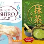 """【シュークリーム専門店ビアードパパ】もちもちの""""白いシュークリーム""""!?クセになる味わいが特徴の「SHIRO」が夏季限定で登場😻🌟"""