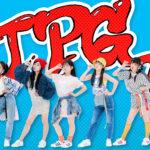 テーマパークガールが配信シングル「#ティーンズリップクイーン 」をリリース!🌟大人気韓国コスメWitch's Pouch商品が当たるプレキャンスター ト!🎁【Z世代ガールズグループ】