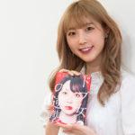 ふくれな著『ドブ女の逆襲』出版 発売記念インタビュー!❤️