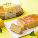❣️ロングセラーブランドが再びコラボレーション❣️「チーズスフレ(午後の紅茶 レモンティー)」7月1日(水)より全国の 銀座コージーコーナーにて期間限定で発売🍋🧡