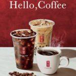 国内初!ゴンチャのコーヒーメニューがグランデュオ立川店にて販売開始🎉🌟「黒糖ミルク カフェ オ レ」もラインナップ🧡🌟