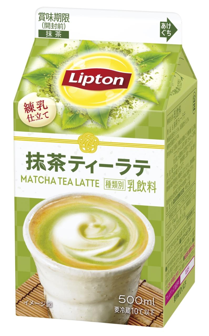 紅茶と抹茶の深い味わいが楽しめる❇️「リプトン 抹茶ティーラテ」7月7日(火)新発売🍵✨