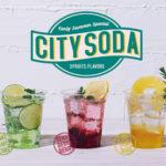 オーサムストア&カフェに、初夏限定ドリンクが登場🌈🌞フォトジェニックな「シティソーダ」と爽やかなカフェタイムを❣️