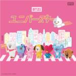 BT21史上初!レトロかわいい💗『BT21 カタカナシリーズ』7月10日(金)日本限定発売スタート🌸✨