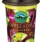 """「マウントレーニア」から、コーヒーにライムを合わせた """"夏限定"""" のフルーティなコーヒーが登場☕️💚"""
