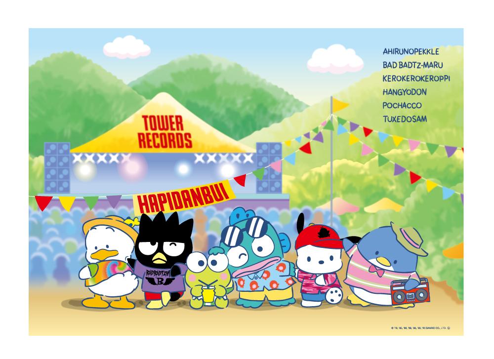 【🌈はぴだんぶい × TOWER RECORDS🌟】タワレコ限定デザインコラボグッズを7月22日(水)より発売💛