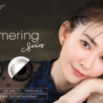 新感覚の「✨ラメ入り✨」カラコン「Shimmeringシリーズ」が7月10日から先行発売開始☪️