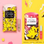 ポケモンデザインのキュートなまつ毛美容液で #ピカピカまつ毛 に🌟💗 7月22日より数量限定で発売⚡️❇️