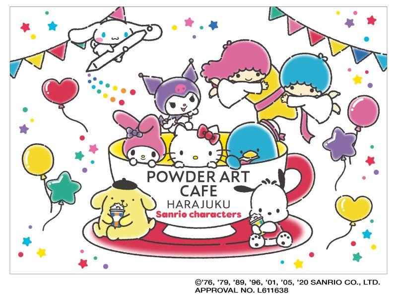 自分でメニューに絵を描ける🖋「POWDER ART CAFE HARAJUKU」とサンリオキャラクターとがコラボ🌈💙 7月15日オープン!