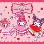 前期・後期でメニューが変わる🎀💕何度行っても楽しい!「KUROMI♡MY MELODY CAFE」8/1~10/31の期間限定オープン🐰💗