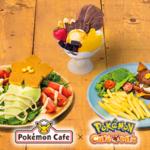 『Pokémon Café Mix』の料理を再現したメニューが東京・大阪の「ポケモンカフェ」に登場⚡️😻ゲームを進めると注文できる、特別なメニューも…!😳✨
