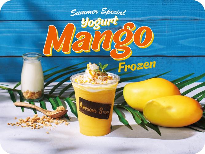 オーサムストア&カフェに、暑い夏に最適なドリンク「ヨーグルトマンゴーフローズン」が登場🥭🧡8月1日発売🌟