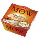 岩塩がアクセントになった味わい深いキャラメルアイス「MOW(モウ) クラシックソルティーキャラメル」8月17日より期間限定発売🌈🧡