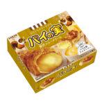 バニラが香る「贅沢シュークリーム」の 味わい🤤🧡『パイの実<贅沢シュークリーム>』8月25日発売❇️
