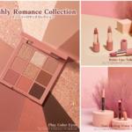 夕焼けのようにピンク色に染まるロマンチックな秋の限定コレクション『ミューリーロマンスコレクション』🥀💗2020年9月18日公式オンラインショップ、 ロフトにて数量限定で新登場✨