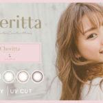 """""""いつだって、透明感ちゅるん。"""" Popteen専属モデル 香音ちゃんプロデュースカラコン🍒💖『Cheritta』発売🌈✨"""