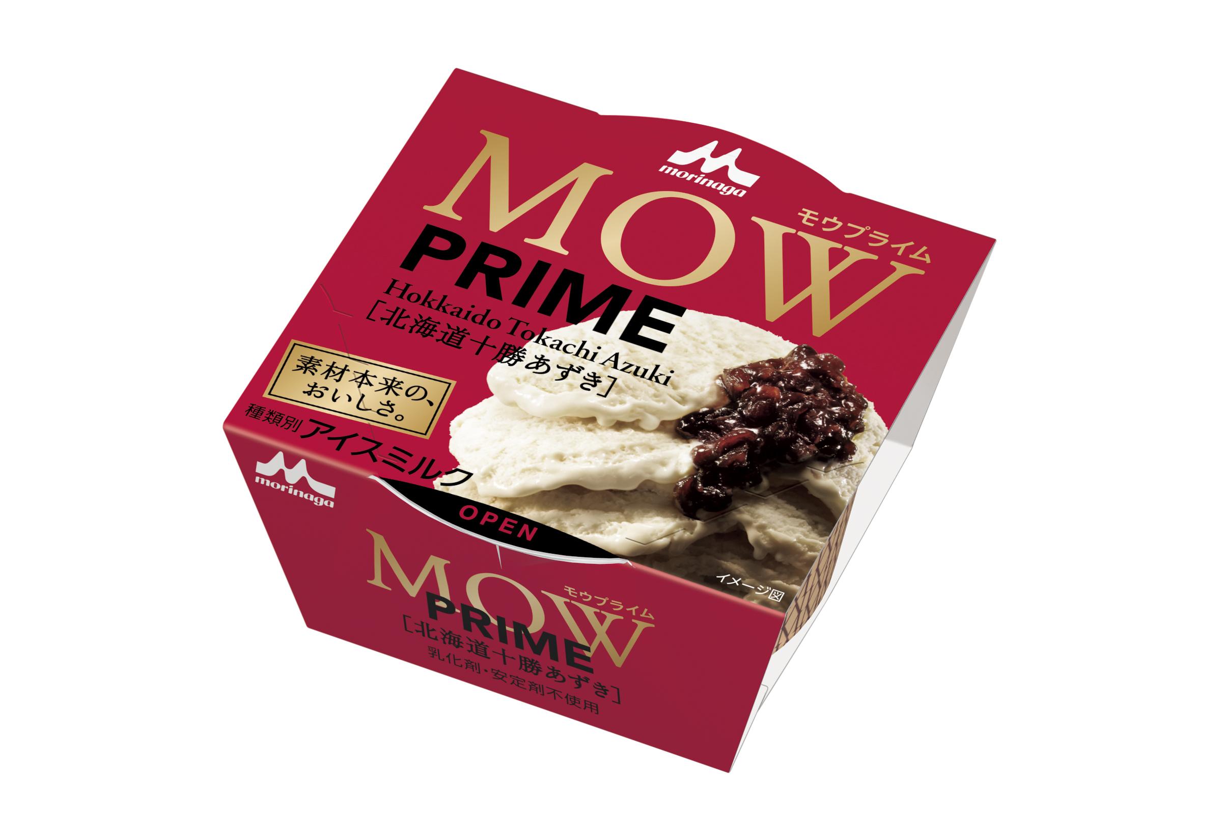 """「MOW」ブランドから""""新スイーツアイス""""をお届けするシリーズ「MOW PRIME(モウ プライム)」が誕生🎉第1弾は北海道十勝あずき💕"""