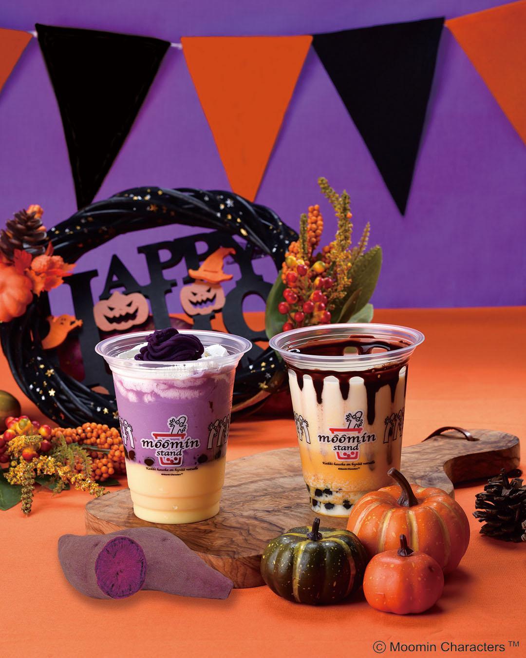 秋の味覚、むらさき芋&かぼちゃが楽しめる秋メニュー2種が9月18日(金)より期間限定発売💜🧡