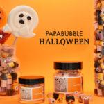 パパブブレのハロウィン商品でおうちパーティーを盛り上げよう👻💜9月15日(火)発売!