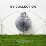 渡辺直美プロデュースカラコン『N's COLLECTION』からブルーグレーのハーフレンズとライトブラウンのナチュラルレンズが登場🧡✨