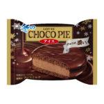 冬にしか出会えない、コクのある濃厚なチョコ感をアイスでも💗『冬のチョコパイアイス』10月19日発売⛄️🍫