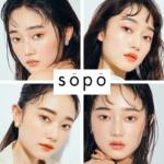 ファミマで買えるコスメブランド「sopo(ソポ)」11月にデビュー🌈💗