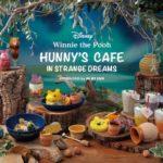大人気「はちみつカフェ」がパワーアップして登場🐝🧡『Winnie the Pooh』HUNNY'S CAFE in STRANGE DREAMS 期間限定オープン🌈🎉