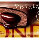 やわらかい、とろ〜り生チョコ入りアイス「フォンディチョコレート」が11月3日に発売🍫💖