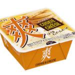 爽、初のクッキー入り!コク深いクリームチーズを使用した『爽 クッキー&チーズ』10月26日新発売🧀🧡
