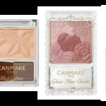 【CANMAKE】好みや気分で選べる2タイプのハイライターが新登場🌈💙人気の『メルティールミナスルージュ』などチークやリップの新色も10月中旬より販売開始💄