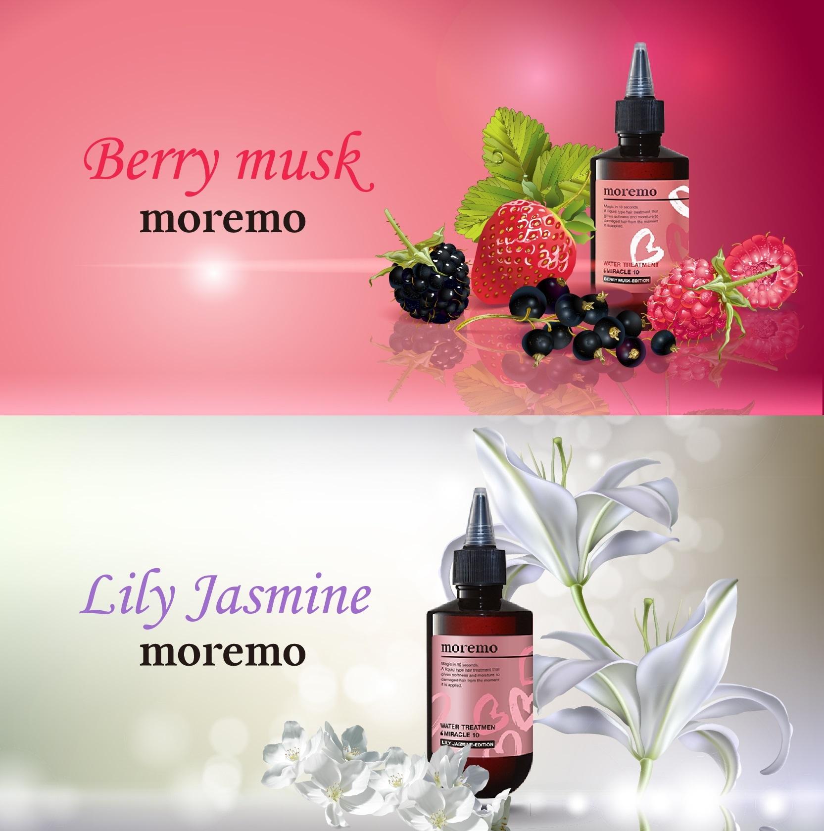 韓国ヘアケアブランド『moremo』から、2つのホリデイコフレが発売🎄💖