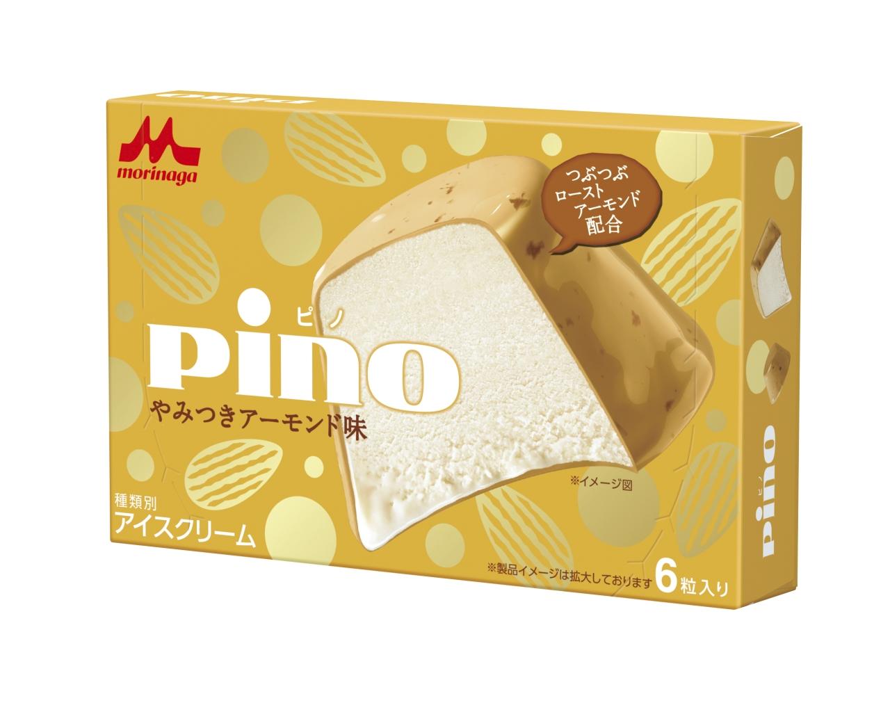 「ピノ やみつきアーモンド味」11月23日(月)より全国にて期間限定発売🌈🧡