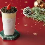 チーズティー専門店「machi machi」から、季節限定 「フルーリーストロベリーミルク with クレームブリュレ」が12月1日に発売🍓💗