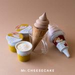 『Mr. CHEESECAKE』こだわりの味をアイスで表現🧀🧡セブンイレブンで12月22日より順次発売開始🌈